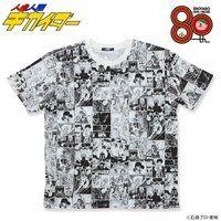 石ノ森章太郎生誕80周年記念 人造人間キカイダー 漫画柄Tシャツ