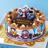 キャラデコお祝いケーキ 仮面ライダージオウ(チョコクリーム)(5号サイズ)