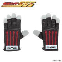 仮面ライダー555 ファイズ本革グローブ(手袋)