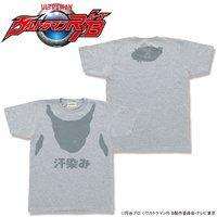 ウルトラマンR/B  UshioMinatoセレクトTシャツ 汗染み Tシャツ