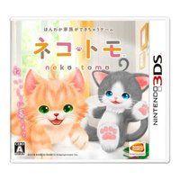 3DSネコ・トモ 通常版