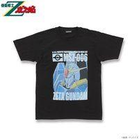 機動戦士Zガンダム フルカラーTシャツ MSZ-006 ゼータガンダム 【2018年11月発送分】