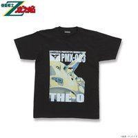機動戦士Zガンダム フルカラーTシャツ PMX-003 ジ・O 【2018年11月発送】