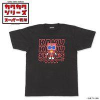 カクカクシリーズ アカレンジャー 半袖Tシャツ黒