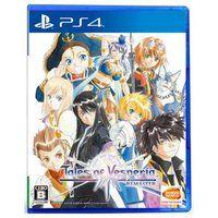 PS4 テイルズ オブ ヴェスペリア 10th Anniversary Edition 通常版