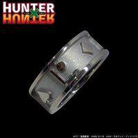 HUNTER×HUNTER ハンター文字リング「ヒソカ」【3次受注:2018年11月お届け】