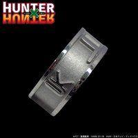 HUNTER×HUNTER ハンター文字リング「クラピカ」【3次受注:2018年11月お届け】