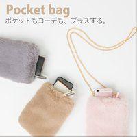 DELDE ポケットバッグ(全3種)