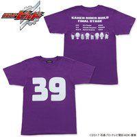仮面ライダービルド 幻徳Tシャツ「39」ファイナルイベントバージョン