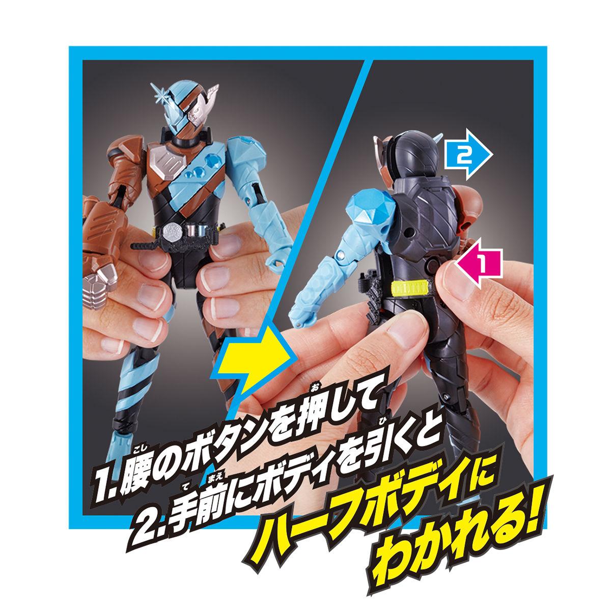 ボトルチェンジライダーシリーズ 02仮面ライダービルド ゴリラモンドフォーム