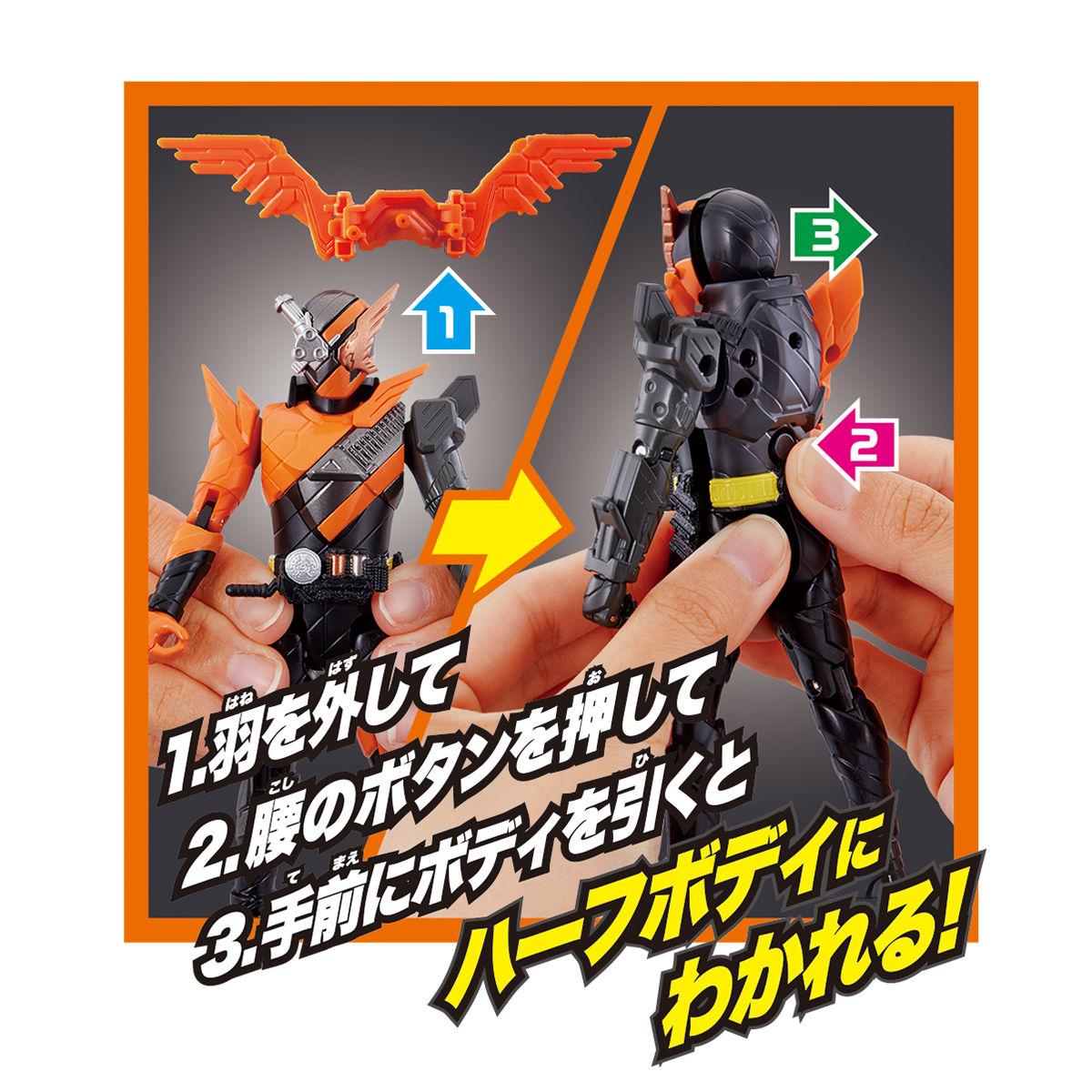 ボトルチェンジライダーシリーズ 03仮面ライダービルド ホークガトリングフォーム