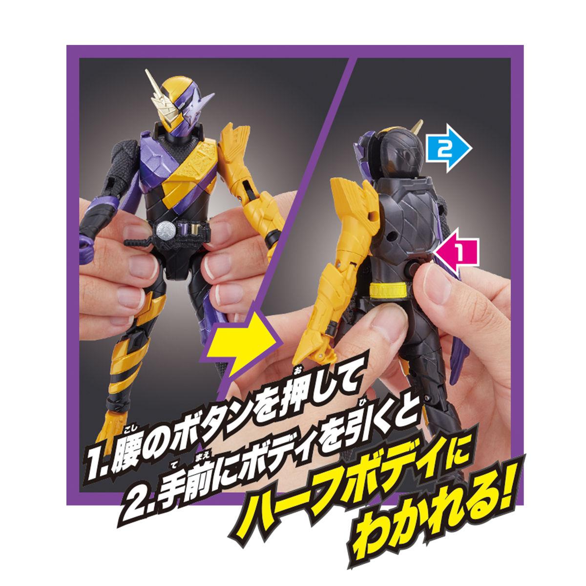 ボトルチェンジライダーシリーズ 04仮面ライダービルド ニンニンコミックフォーム