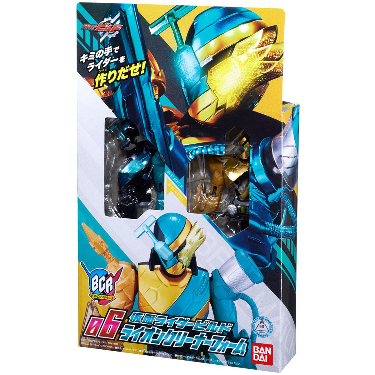 ボトルチェンジライダーシリーズ 06仮面ライダービルド ライオンクリーナーフォーム