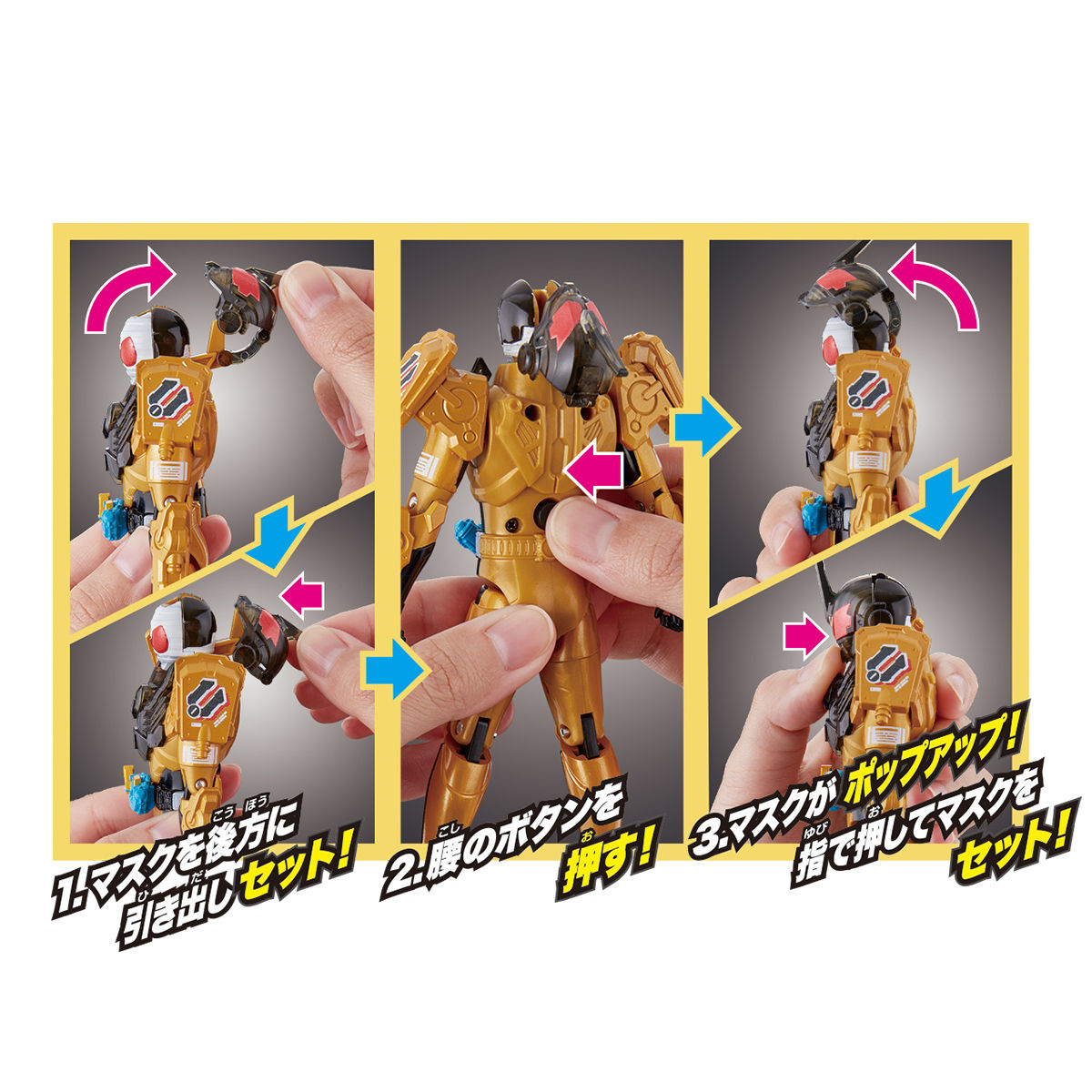 ボトルチェンジライダーシリーズ 10仮面ライダーグリス
