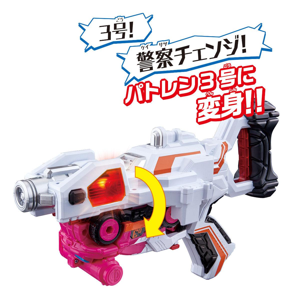 VSビークルシリーズ DXトリガーマシン3号
