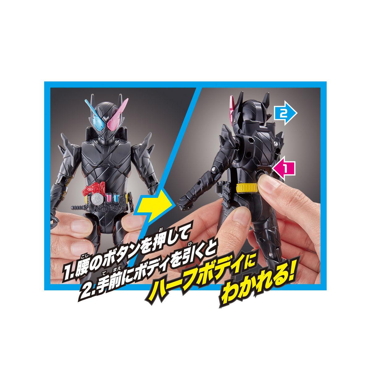 ボトルチェンジライダーシリーズ 12仮面ライダービルド ラビットタンクハザードフォーム&ラビットラビット・タンクタンクアーマーセット