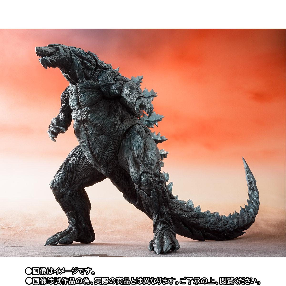 S.H.MonsterArts ゴジラ・アース