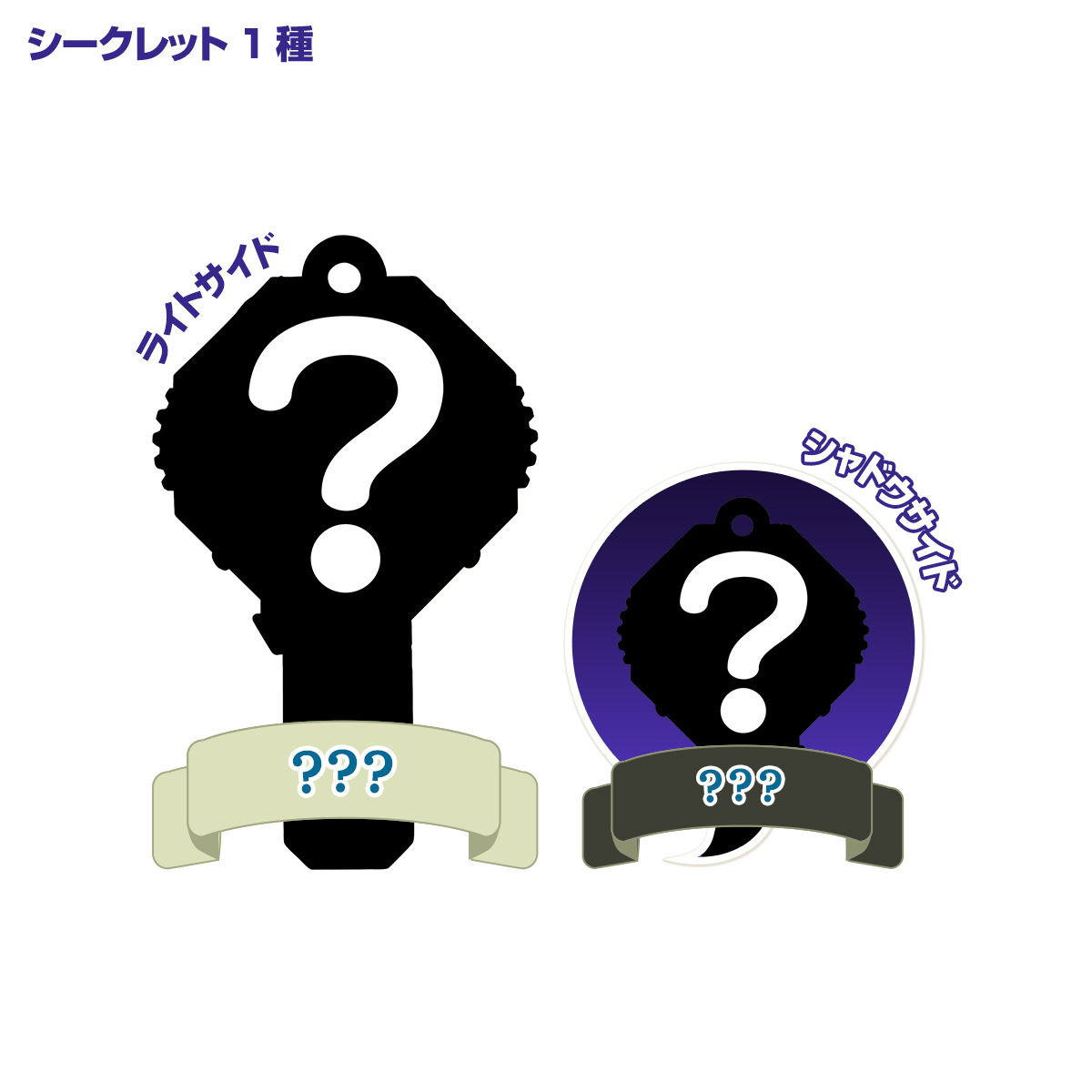 妖怪アーク 1st ~ひらけ!第一の扉~