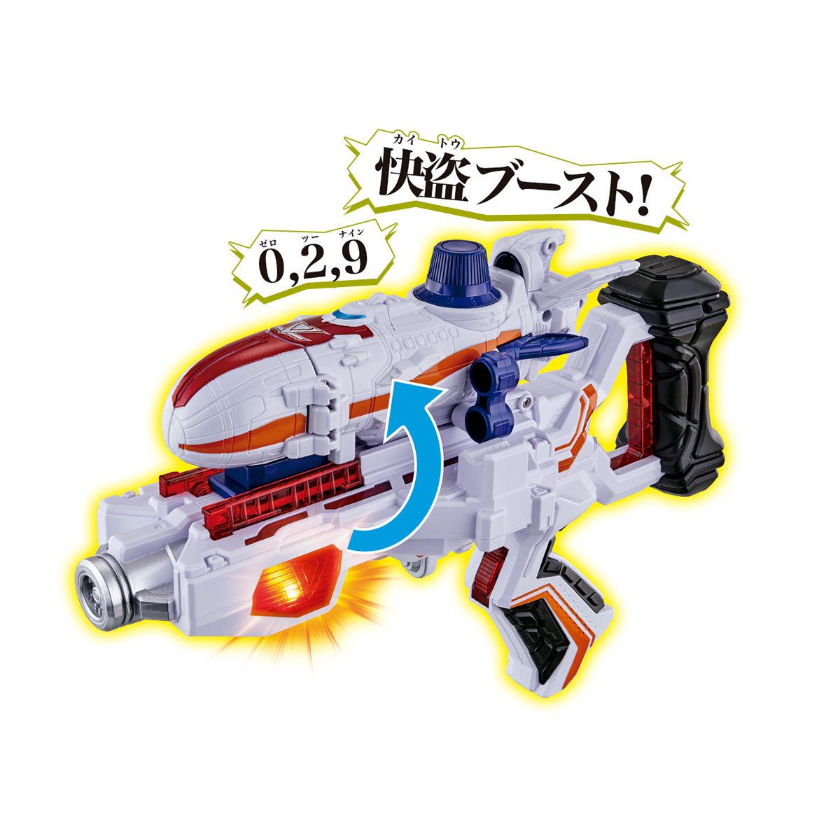 VSビークルシリーズ DXマジックダイヤルファイター