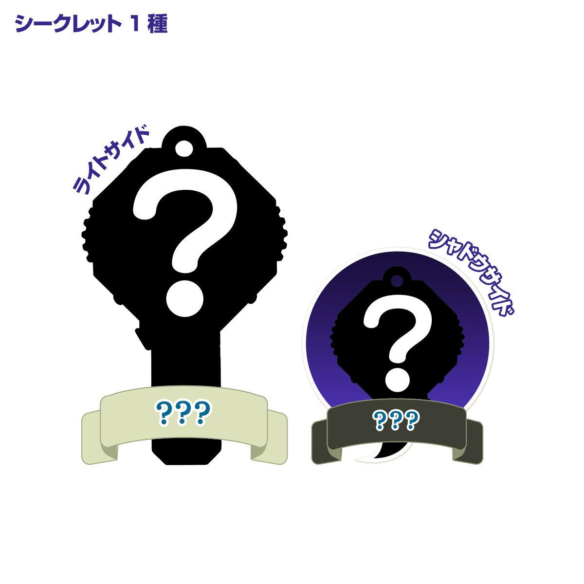 妖怪アーク 2nd ~輝け!光の妖怪アーク誕生!!~