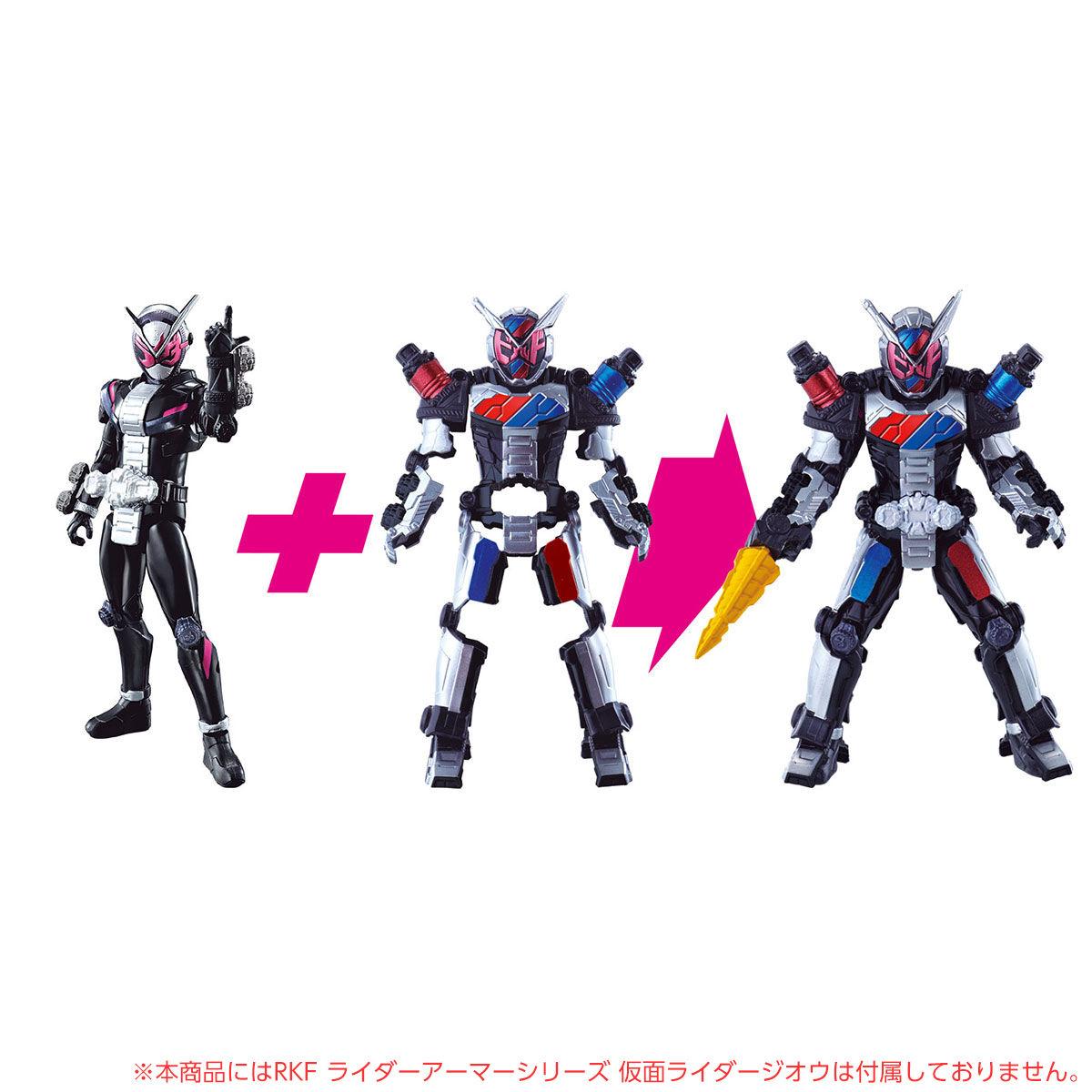 RKF ライダーアーマーシリーズ ゴーストアーマー