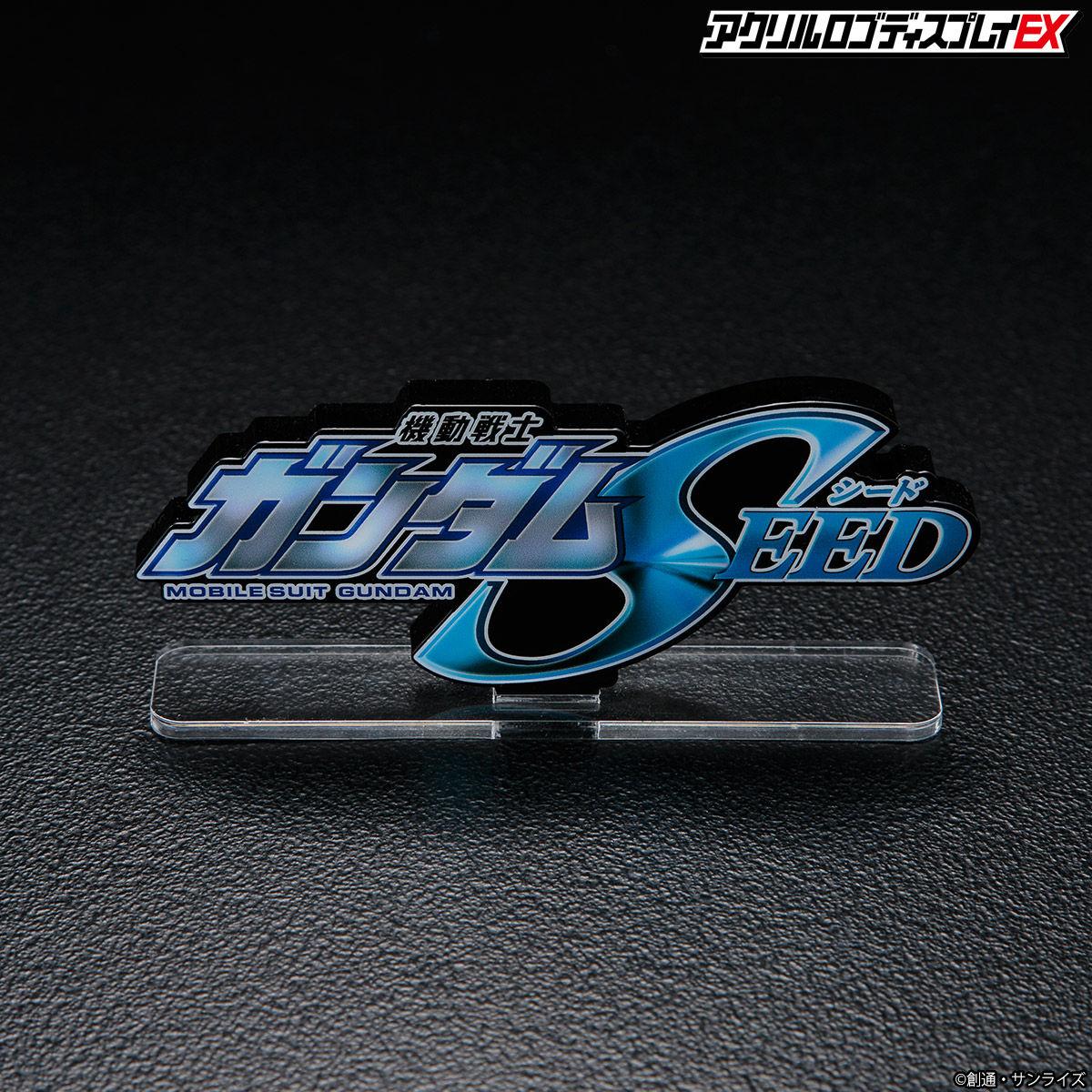 亚克力Logo展示牌EX 机动战士高达Seed