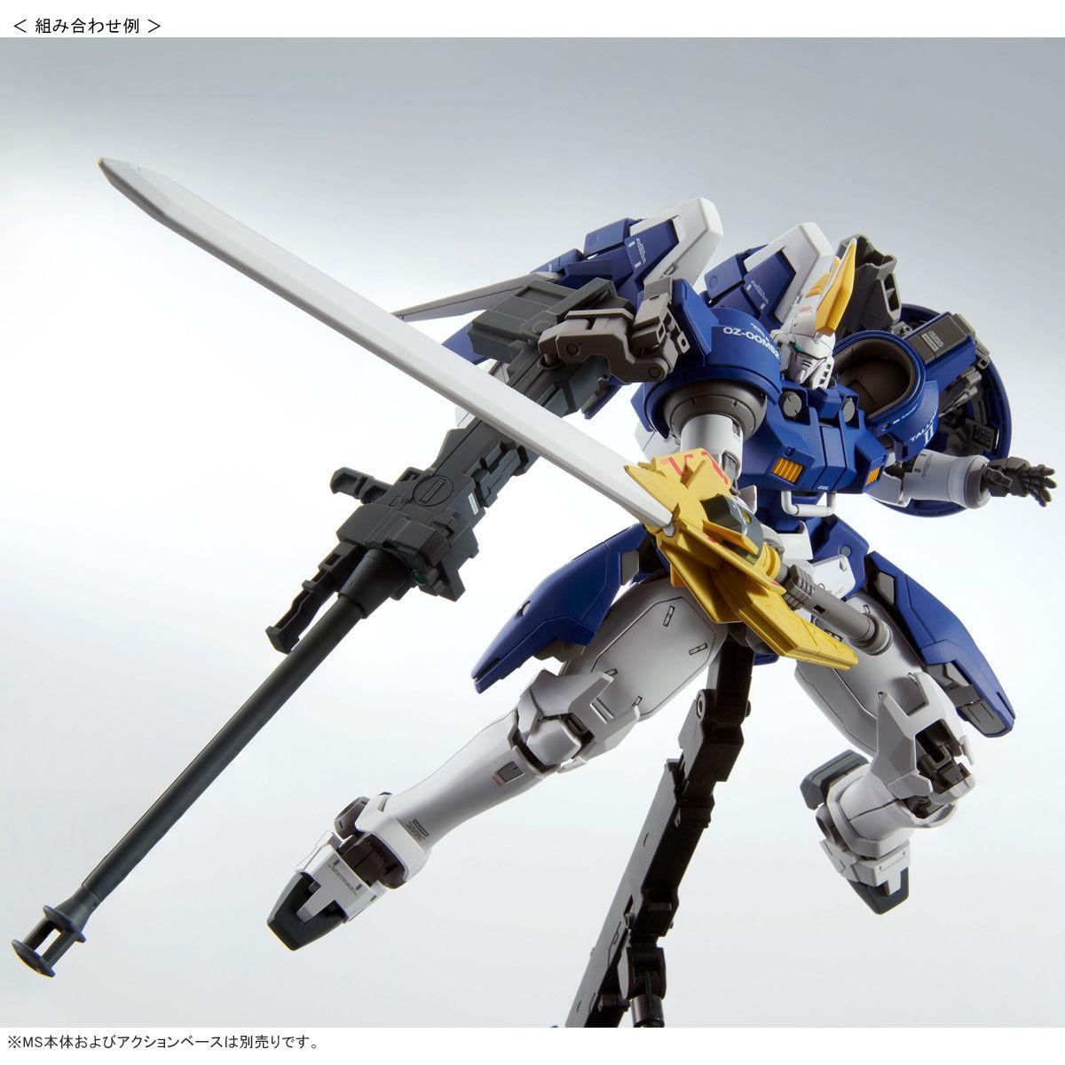 MG 1/100 Expansion Parts Set for OZ-00MS2 Tallgeese Ⅱ+XXXG-01S2 Altron Gundam EW+XXXG-01D2 Gundam Deathscythe Hell EW