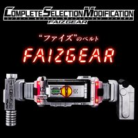 ���ʃ��C�_�[555�@COMPLETE SELECTION MODIFICATION FAIZGEAR�iCSM�t�@�C�Y�M�A�j�y2���F2016�N11�������z