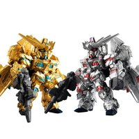 FW GUNDAM CONVERGE Ver.GFT LIMITED �t�F�l�N�X���t�F�l�N�Xtype RC �����w��Z�b�g �y�v���~�A���o���_�C&GFT���菤�i�z?utm_source=rcnew