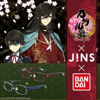 【抽選販売】刀剣乱舞-ONLINE-×BANDAI×JINS コラボレーションモデル第2弾