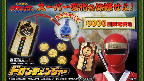 how to set power rider resistence level