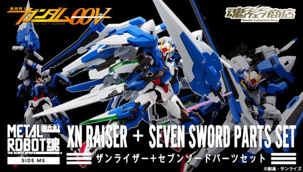 Metal Robot魂 GN-0000 00高达用GNR-010/XN XN强化战机+七剑配件包