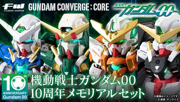 高达食玩FW Gundam Converge:Core『机动战士高达00』10周年纪念套装