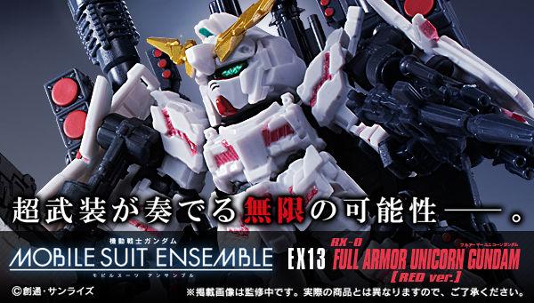 高达扭蛋MS Ensemble EX13 RX-0 全装甲独角兽高达(毁灭模式)