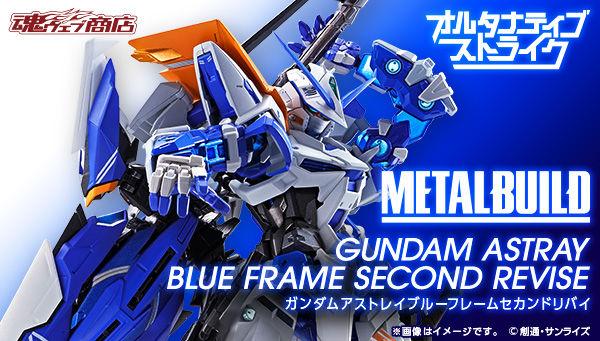 Metal Build MBF-P03R 异端高达蓝色机Ⅱ型改
