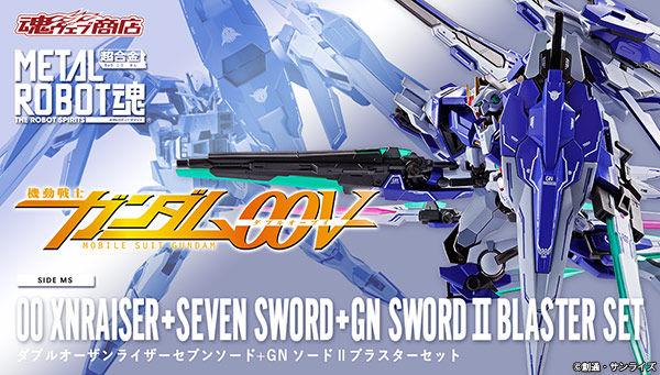 Metal Robot魂 GN-0000GNHW/7SG+GNR-010/XN 00高达全装甲模式