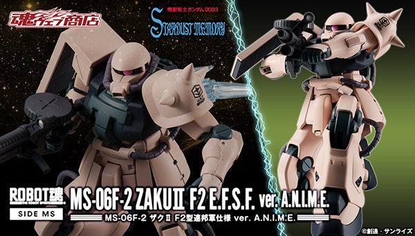 Robot魂 MS-06F-2 扎古ⅡF2型联邦军配色 ver. A.N.I.M.E.