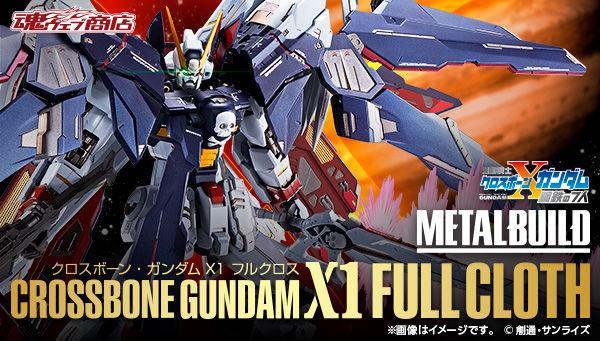 Metal Build XM-X1(F97) 全覆式海盜高达X-1宣传预告