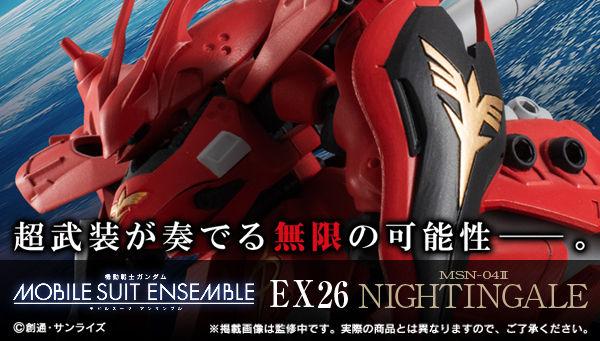 高达扭蛋MS Ensemble EX26 MSN-04Ⅱ 夜莺