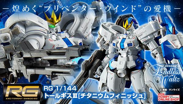 RG OZ-00MS2B 多鲁基斯Ⅲ(1:144 钛金属色电镀版)