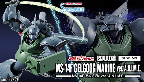 Robot魂 MS-14F 海军陆战队勇士 ver. A.N.I.M.E.