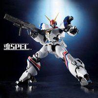 魂SPECドラグナー1  from