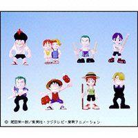 ワンピースイング PART3 (From TV animation ONE PIECE)