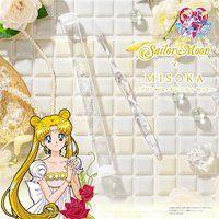 MISOKA 美少女戦士セーラームーン プリンセス・セレニティセット