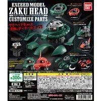 EXCEED MODEL ZAKU HEAD カスタマイズパーツ