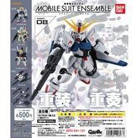 機動戦士ガンダム MOBILE SUIT ENSEMBLE 08