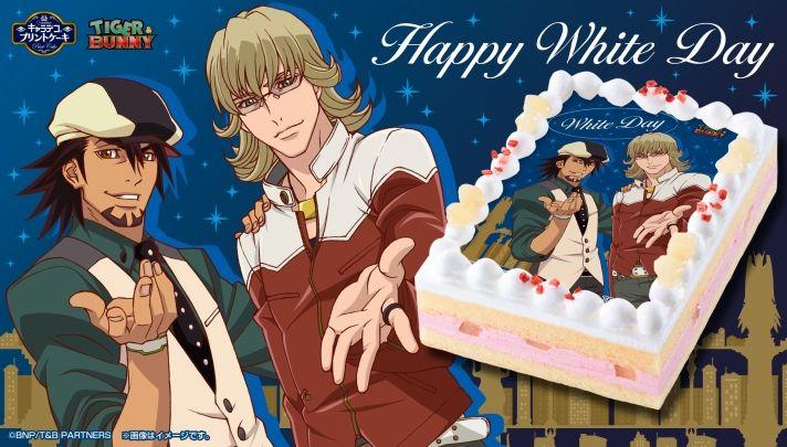 キャラデコプリントケーキ ホワイトデー TIGER&BUNNY