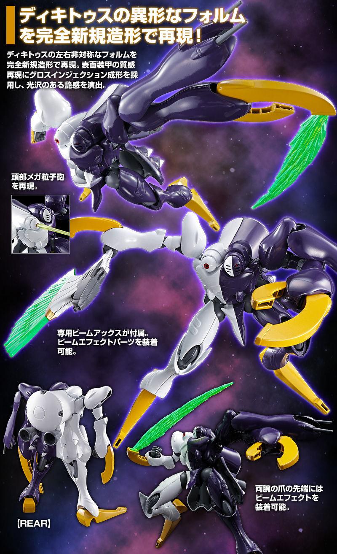 PB Premium Bandai September-Release CALLISTO OF LIGHT CUSTOM 1//144 HG DICTUS