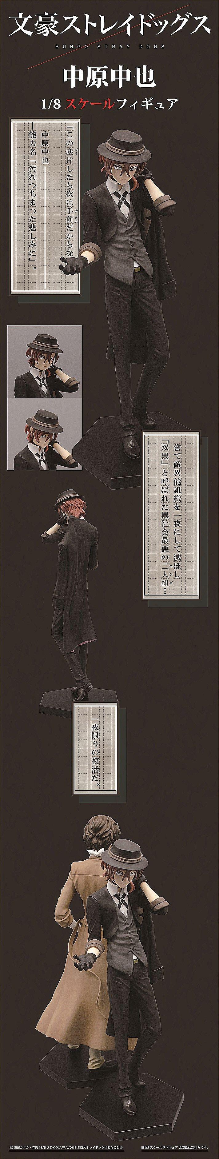 スト 也 中原 中 文
