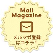 9b56239ecde2b アンパンマンキッズコレクション オンラインショップ|プレミアム ...